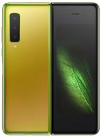 Samsung Galaxy Fold - rozłożony z tyłu
