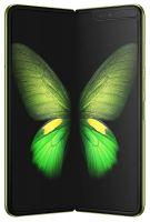 Samsung Galaxy Fold - częściowo rozłożony z przodu