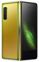 Samsung Galaxy Fold - częściowo rozłożony z tyłu