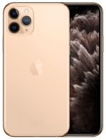 Apple iPhone 11 Pro - w kolorze żółtym